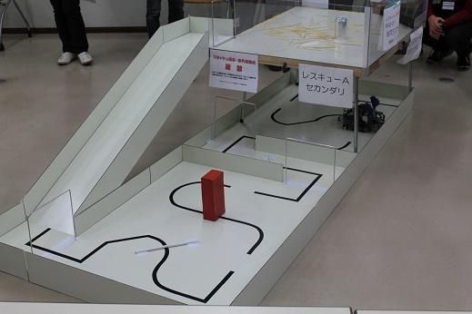 写真は2012年度の関東ブロックです。坂にはラインがありません。