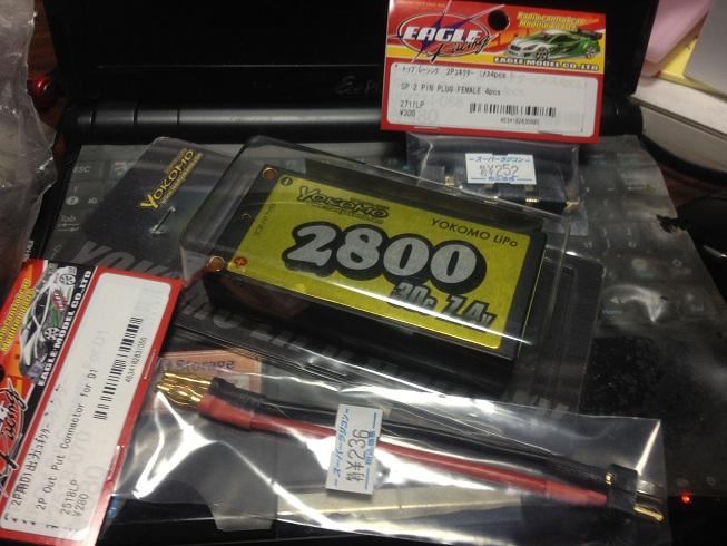 この前買ったYOKOMOのバッテリーやら端子やらです。