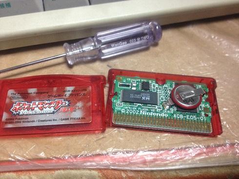 ルビー内部。電池の配置が凄まじいですね。