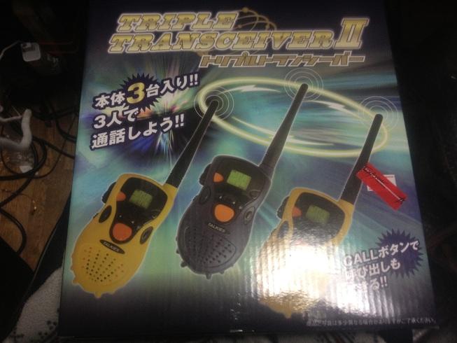 以前に紹介した「おもちゃ」の無線機・・・だったはずなのに・・・。