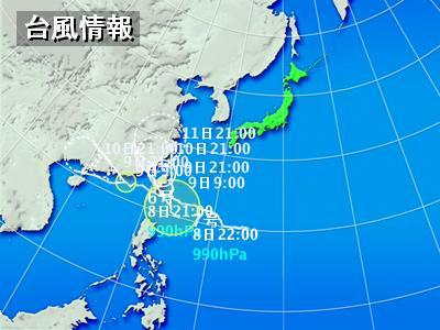 typha67.jpg