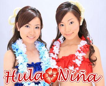 hula_20070104.jpg