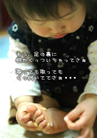 DSC_6627.jpg