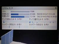 080107-173650.jpg