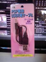 ABCD0002.JPG
