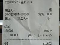 R0010310.JPG
