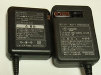 R0010341.JPG
