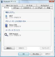 a192b066.JPG