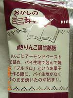 R0010416.JPG