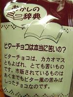 R0010043.JPG