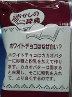 R0010197.JPG