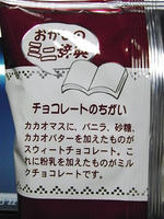 R0010157.JPG