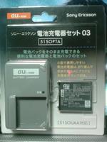 SN3D0059.jpg