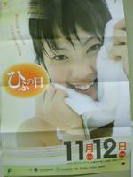 SN3D0051_2.jpg