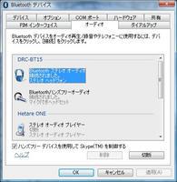 WS0060.JPG