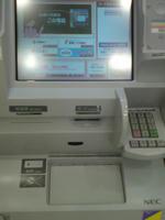 SN3D0114.jpg