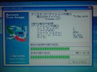 SN3D0164.jpg