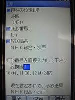 R0010554.JPG