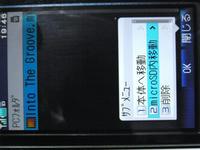 R0010627.JPG