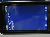 R0010730.JPG