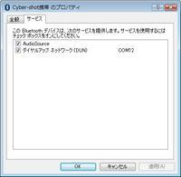 WS0069.JPG