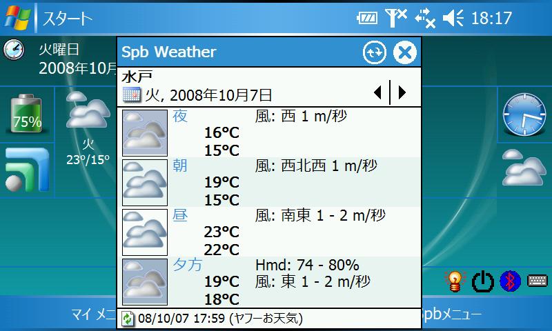 Screen09.png