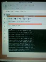 SN3D05390001.jpg