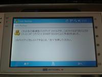 SN3D0638.jpg
