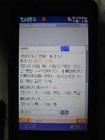 R0011218.JPG
