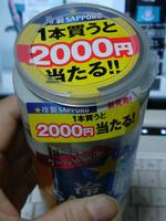 SN3D1008.jpg