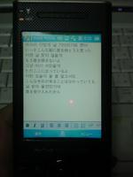SN3D1091.jpg
