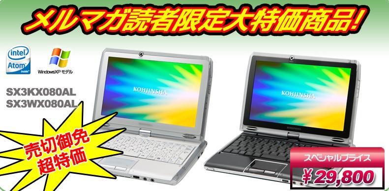 WS00129.JPG
