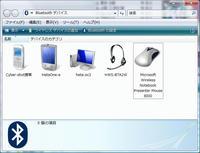 WS00298.JPG