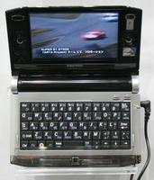 WS00331.JPG
