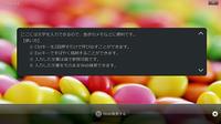 n8_atokpad_img_01.jpg