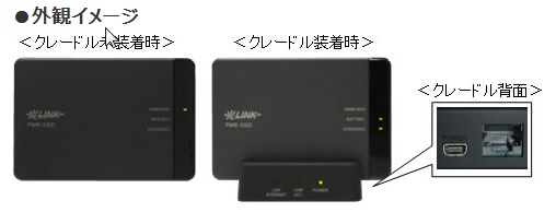 WS00111.JPG