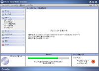 WS00186.JPG