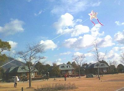2011011001.jpg