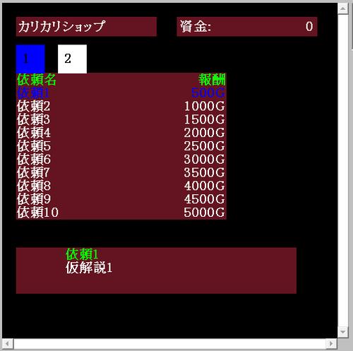 ec601c99.png