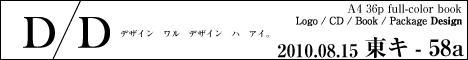 c78_bana.jpg