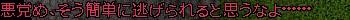 http://file.yoiyamitei.kurofuku.com/2013-10-06-14.jpg