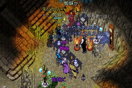 http://file.yoiyamitei.kurofuku.com/2013-10-06-19.jpg