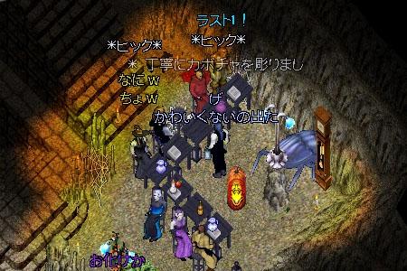 http://file.yoiyamitei.kurofuku.com/2013-10-06-16.jpg
