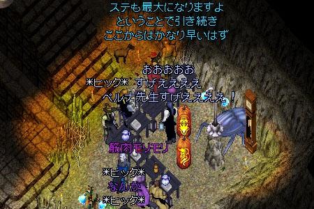 http://file.yoiyamitei.kurofuku.com/2013-10-06-18.jpg