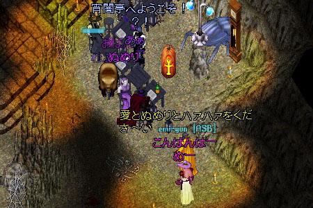 http://file.yoiyamitei.kurofuku.com/2013-10-06-22.jpg