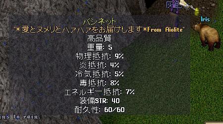 http://file.yoiyamitei.kurofuku.com/2013-10-06-23.jpg