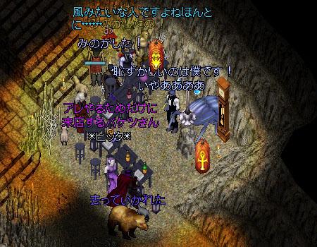 http://file.yoiyamitei.kurofuku.com/2013-10-06-26.jpg