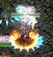 天使200