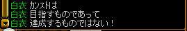 ちょめ語録2