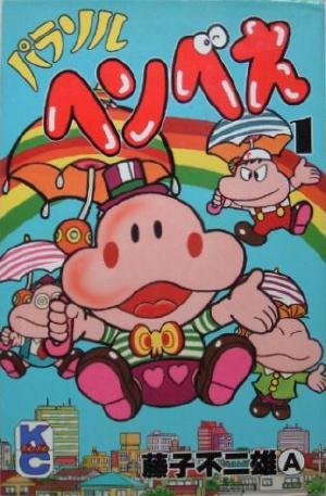 http://file.bunny02.kakuren-bo.com/705128325.jpg